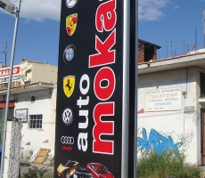 Totem Sign Systems